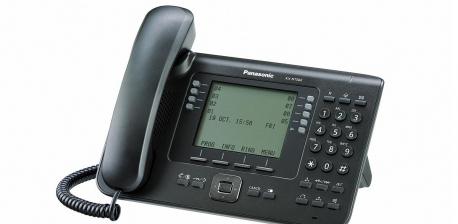 KX-NT560 nast
